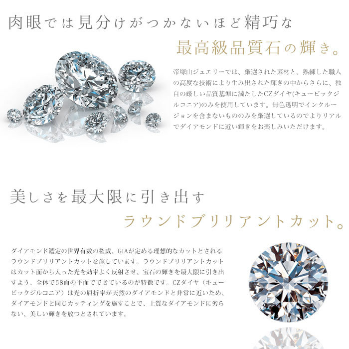 /img/jewelry/pias/slv-pias.jpg